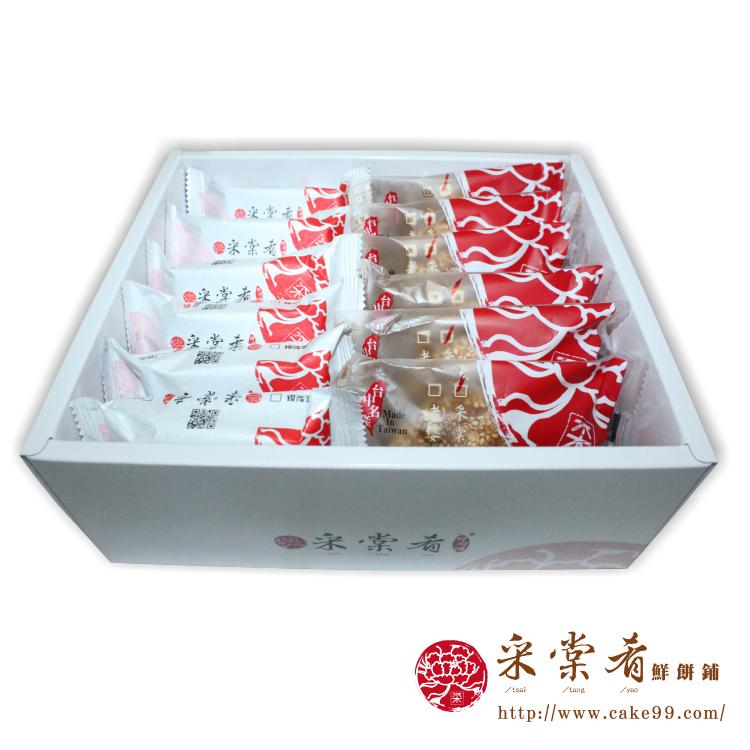 采棠小禮盒B