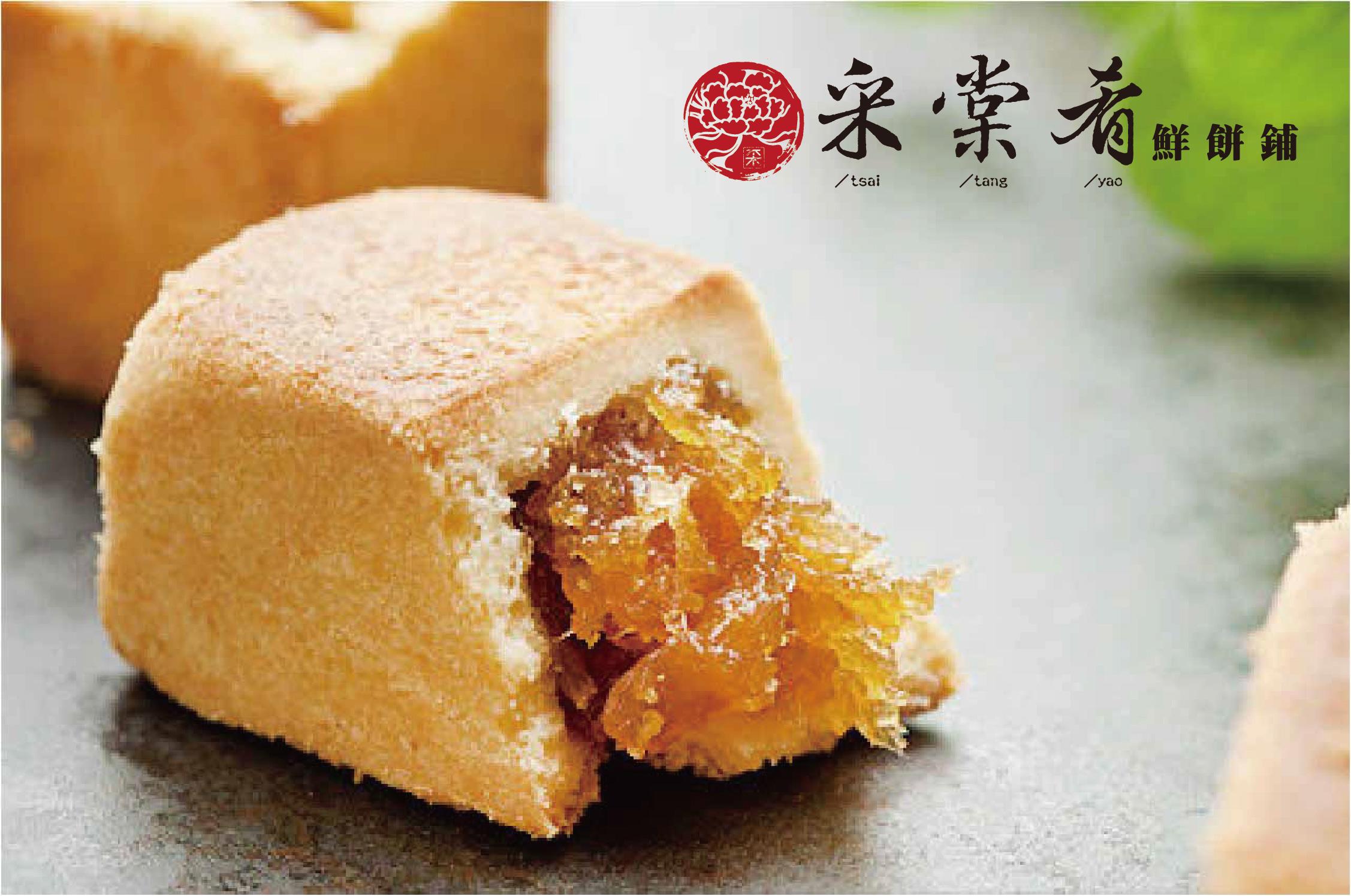 土鳳梨酥6入試吃包(六.日不單獨出貨,勿指定到貨時間)