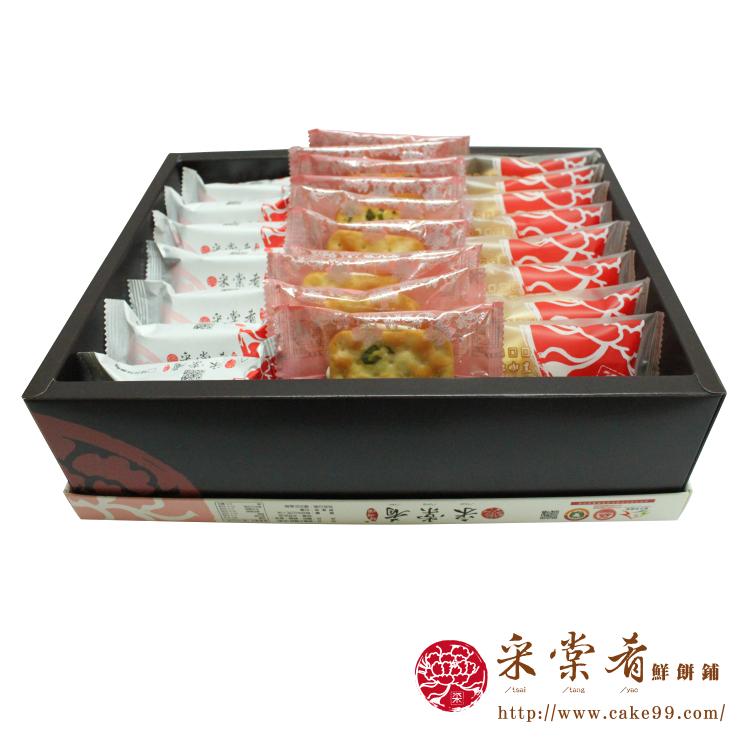 采棠牛軋餅禮盒