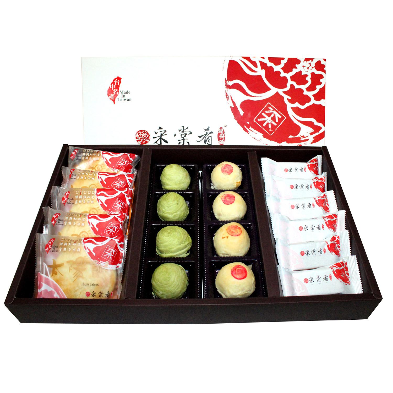 采棠月餅大禮盒