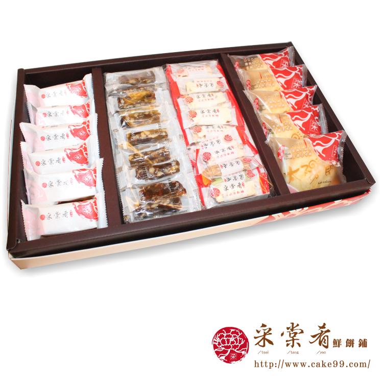 采棠糖果禮盒