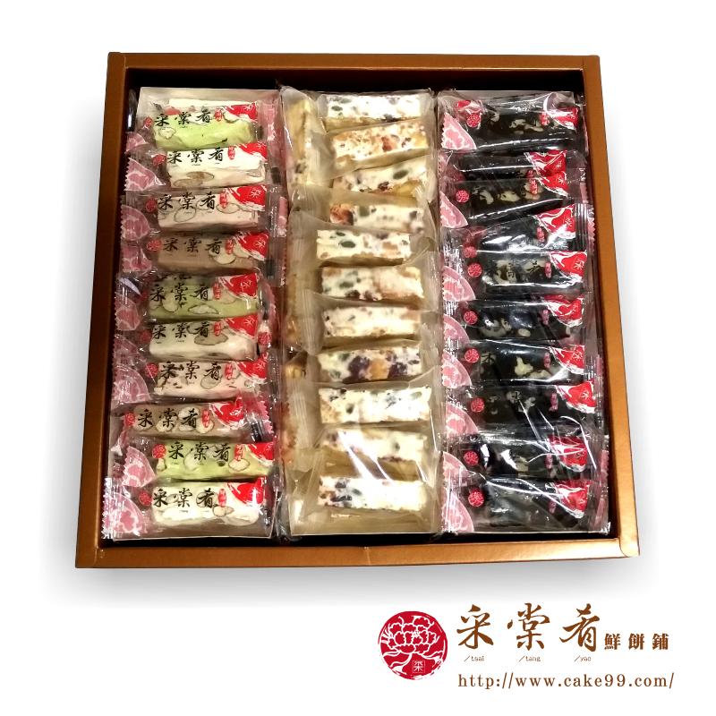 綜合禮盒(I)